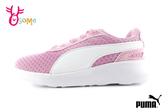 PUMA ST ACTIVATE AC PS 套入式慢跑鞋 中童 透氣 輕量 運動鞋 J9551#粉紅◆OSOME奧森鞋業