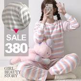 SISI【E7036】敲口愛韓版冬季絨絨毛條紋家居服二件套睡衣睡衣趴家居服