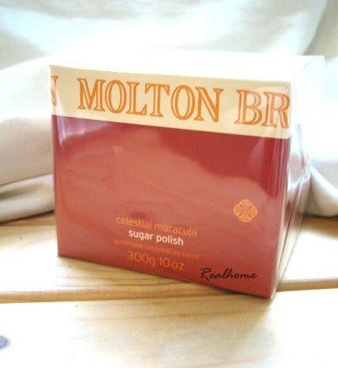 *禎的家* 英國精品 Molton Brown 百香果 糖霜身體去角質 300g ~限量新品