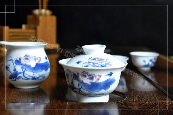 中逸 釉中彩15件功夫茶具套裝 粉彩荷花