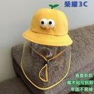 防飛沫帽子 兒童防護帽子防飛沫女寶寶防護帽嬰兒春夏面罩漁夫帽薄款防疫帽男