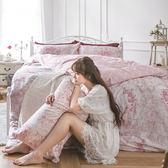 床包被套組 / 單人【靜影愛戀】含一件枕套  60支精梳棉  戀家小舖台灣製AAS112