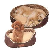 狗窩室內小狗狗寵物用品狗屋泰迪小型中型大型犬狗床四季通用拆洗【米拉生活館】JY