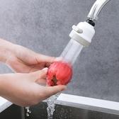 廚房家用通用水龍頭嘴防濺頭嘴花灑節水器防濺器過濾嘴加長延伸器