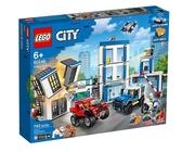 【LEGO樂高】City 城市系列 - 警察局#60246