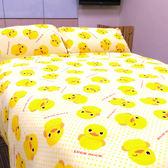 搖粒絨 / 雙人【黃色小鴨】床包兩用毯組  頂級搖粒絨  戀家小舖台灣製AAW215