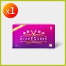 鹿の活顏EX胎盤膠囊 1盒...