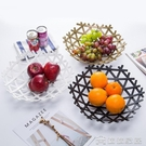 水果盤 歐式水果盤客廳創意家用奢華茶幾桌面零食收納加厚時尚鐵藝水果籃 新年優惠