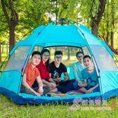 戶外二室一廳3-4人家庭5-8人2人單人野外露營全自動大帳篷xw 免運商品