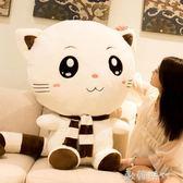 可愛貓咪毛絨玩具布娃娃大玩偶公仔抱著睡覺床上抱枕女孩生日禮物  ◣歐韓時代◥
