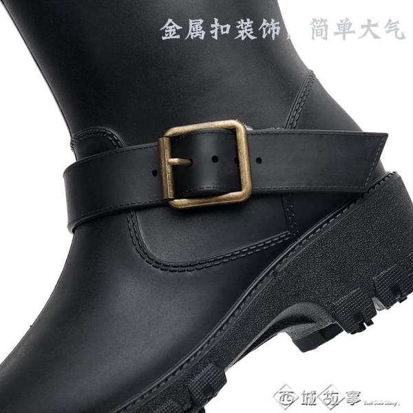 雨鞋女春秋時尚中短筒套鞋防水膠鞋防滑水靴大碼馬丁雨靴 西城故事