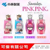 芳香劑  小林製藥 Sawaday PINK PINK 室內 香水香氛芳香劑 250ml 芳香劑 日本  週年慶特價