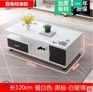 圓角茶幾簡約現代家用客廳小戶型歐式電視櫃...