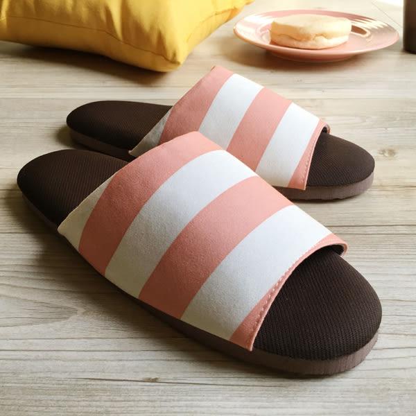 台灣製造-漫活咖啡紗家居室內拖鞋-條紋-橘