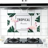 3片裝防油貼紙 廚房耐高溫櫥櫃防水瓷磚用壁紙【極簡生活】