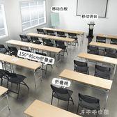 辦公椅折疊椅簡約會議椅會議室椅培訓椅家用靠背椅透氣椅子 千千女鞋YXS