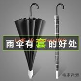 防水套直立傘雨傘雙人自動大號車載16骨長柄傘男加大超大三人大【毒家貨源】