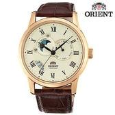 ORIENT 東方錶 玫瑰金日月相皮帶機械錶x43mm米白・公司貨・SET0T001W・藍寶石水晶鏡面