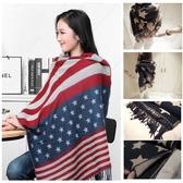 仿羊絨國旗星星女士圍巾空調披肩情侶保暖圍巾加厚保暖
