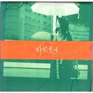 蔡孟臻 非關愛情 CD  (音樂影片購)