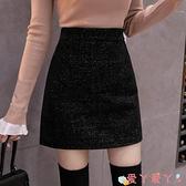 燈芯絨裙子 2021年裙子秋冬季新款時尚百搭高腰顯瘦A字裙休閒燈芯絨半身裙女 愛丫愛丫