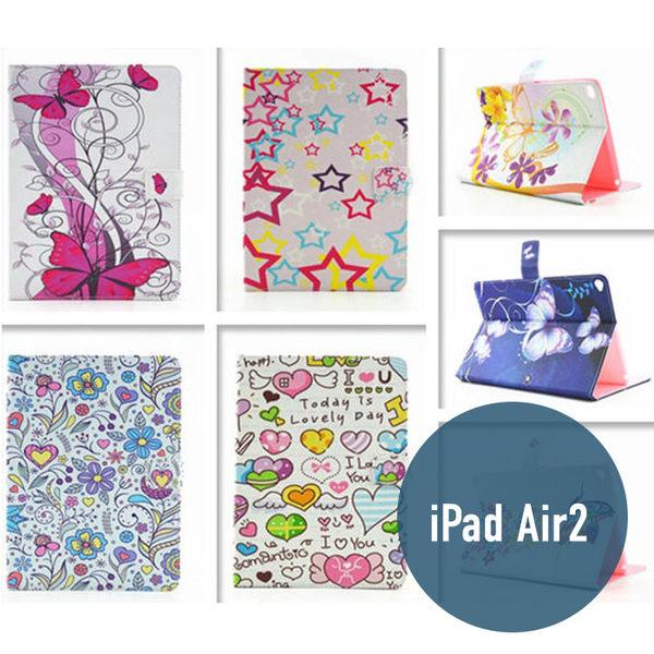 iPad Air 2 / 6代 蝶戀花彩繪 皮套 8圖 側翻皮套 平板套 平板殼 保護套 支架 插卡 星星 花