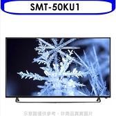 SANLUX台灣三洋【SMT-50KU1】(含運無安裝)50吋4K顯示器 優質家電