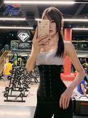 運動束腰帶女健身瘦身塑腰束腹綁帶產後收腹護腰燃脂塑身衣束縛帶