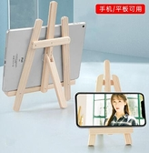 手機支架 平板電腦支架桌面架子懶人手機架ins風創意木制實木支撐架【快速出貨好康八折】