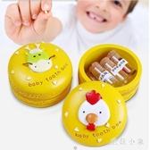 寶寶臍帶收藏盒子胎發胎毛乳牙牙齒保存瓶創意男孩女孩嬰兒紀念品CC4619『毛菇小象』