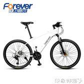 永久山地自行車26寸27速男女式成人單車越野賽車鋁合金架雙碟剎P3 igo 全館免運