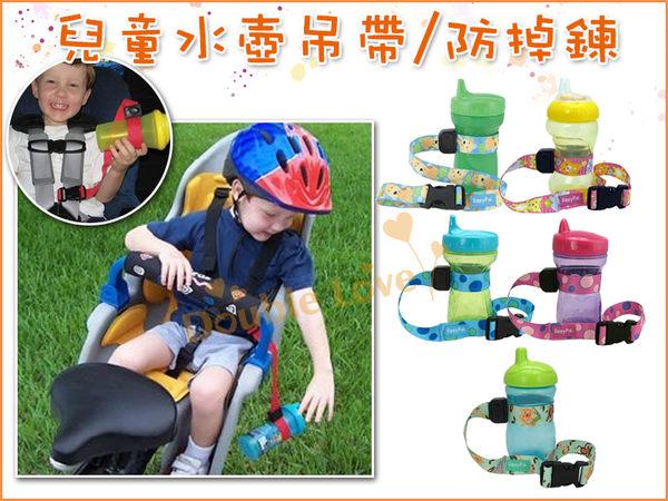 【JF0049】PBNJ BABY 系列 兒童 水壺 學習杯 水杯防掉鏈  玩具防掉鏈 外出 用品