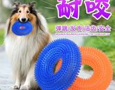 形酷寵物玩具狗磨牙玩具橡膠發聲玩具球金毛拉布拉多耐咬狗狗玩具   西城故事