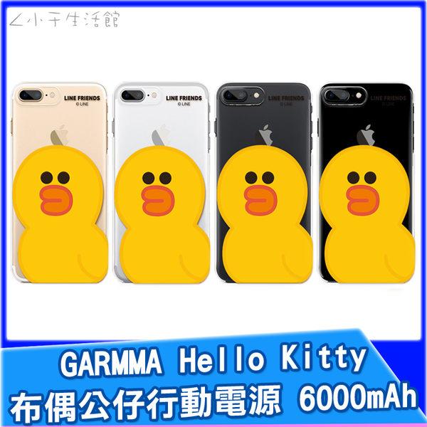 GARMMA Line Friends  呆呆莎莉 硬式 保護殼 iPhone i7 Plus  4.7 5.5 手機殼 防摔殼