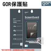 【妃凡】GOR 保護貼 亮面 Garmin Fenix6S/6S Pro、Fenix6/6 Pro 保護膜 215