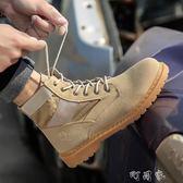 馬丁靴男短靴高筒工裝靴潮流百搭男士靴子男靴青年時尚靴 盯目家
