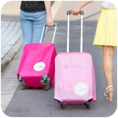 加厚不織布行李箱保護套 『24吋』#STZ06078-1#