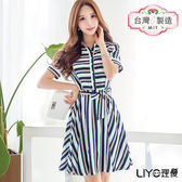 LIYO理優MIT條紋腰帶襯衫式洋裝E726025