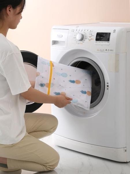 洗衣袋 洗衣袋家用洗衣機專用護洗網袋大號加大毛衣服內衣文胸防變形網兜【快速出貨八折下殺】