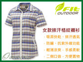 ╭OUTDOOR NICE╮維特FIT 女款手插袋舒適版格紋襯衫 IS2203 米白色 排汗襯衫 格紋襯衫 防曬襯衫