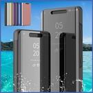 SONY XZ3 立式電鍍皮套 手機皮套...