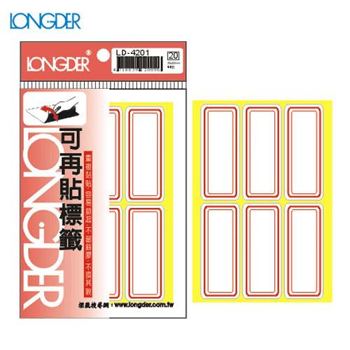 【量販50包】龍德 可再貼標籤 LD-4201(紅框) 25×62mm(48張/包)標示/分類/標籤/信封/貼紙/文書
