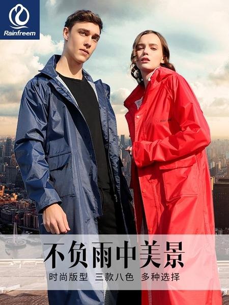 雨衣 琴飛曼單人長款雨衣全身外套風衣雨披 成人徒步戶外時尚防水雨衣  曼慕