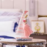 情侶擺件 創意閨蜜實用結婚禮物diy擺件新婚慶送禮新人客廳訂婚房裝飾禮品 coco衣巷