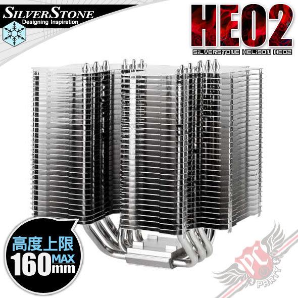 [ PC PARTY ] 銀欣 SilverStone HE02 空冷式 塔型 CPU散熱器