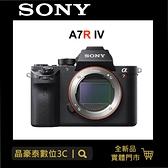索尼 SONY α7RIV 單機身 BODY A7R4 A7RM4 公司貨 A7R IV 全片幅 晶豪泰3C 專業攝影 高雄
