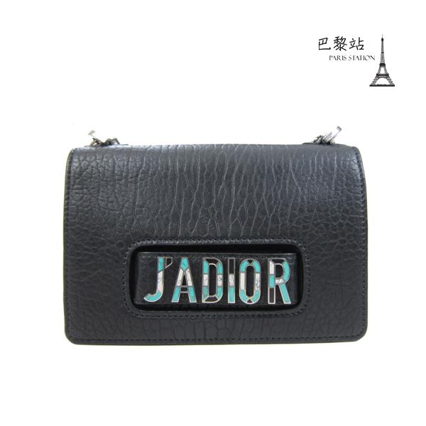 【巴黎站二手名牌專賣店】*現貨*Christian Dior 迪奧 真品*經典J'ADIOR系列小牛皮銀鏈肩背包