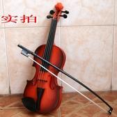 兒童玩具小提琴 舞臺道具提琴玩具 電動觸響音樂玩具琴 3歲 小宅君