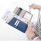Loxin 多功能旅行護照夾【SA0491】護照夾 護照套 護照包 名片夾 皮夾