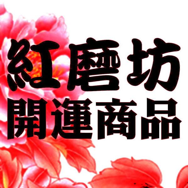 【Ruby工作坊】NO.2  100串開運六帝錢吊飾(買家專屬區)